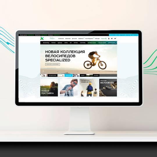 Интернет-магазин «X-Sport»