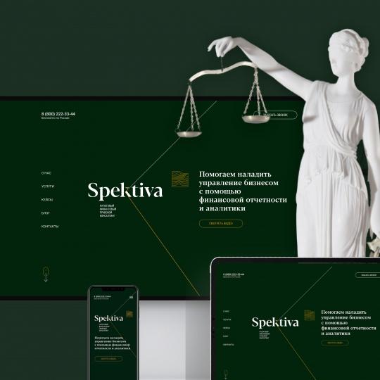 Компания «Spektiva»